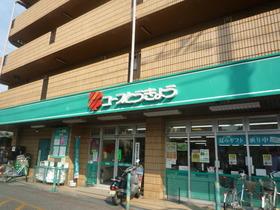 ミニコープ赤塚店
