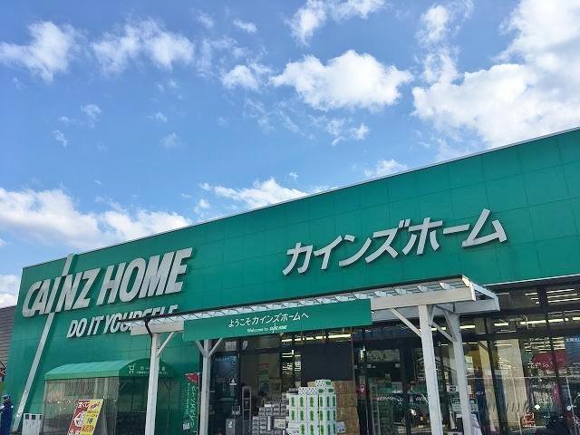 カインズ上田店
