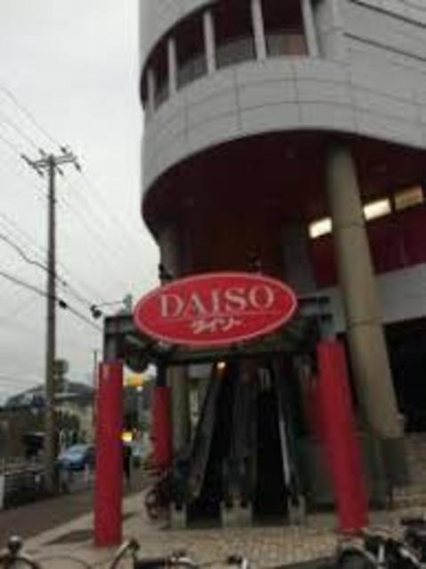 ザ・ダイソー神戸東山店