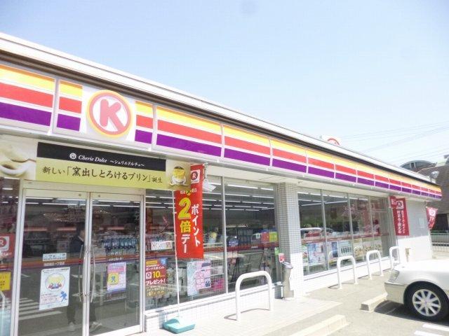 サークルK 旭丘1丁目店