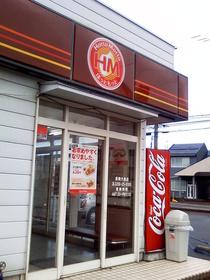 http://image.rentersnet.jp/2af5a3edefd6ae58f53013795ece5566_property_picture_959_large.jpg_cap_ほっともっと長岡大島店