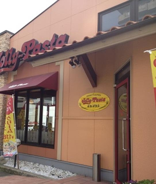 ジョリーパスタ生野店