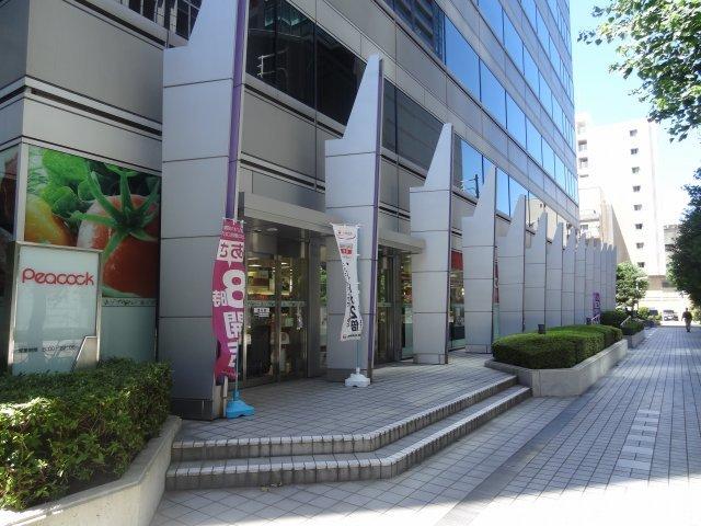ピーコックストア西梅田店
