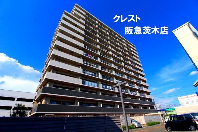 イトーピア茨木上穂積/鉄筋コン/14階建て