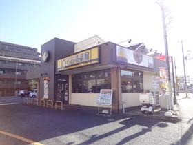 CoCo壱番屋西船橋店