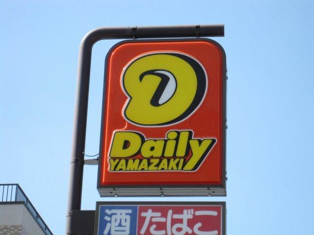 デイリーヤマザキ大阪港店