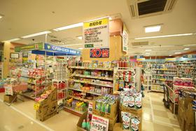 ユニバーサルドラッグ江戸川駅前店