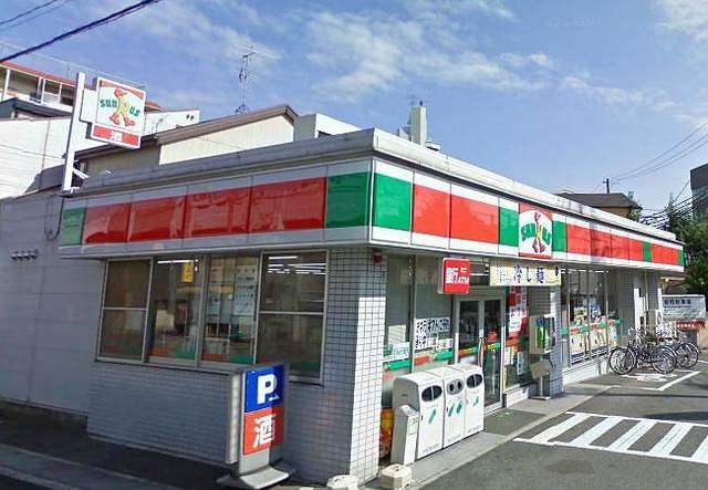 サークルK神戸住吉宮町二丁目店