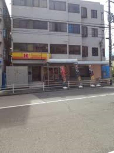 ほっかほっか亭篠原本町店