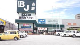 BJ高須店