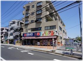クリエイトエス・ディー横浜神大寺店