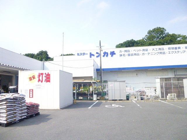 ミスタートンカチ亀山エコー店