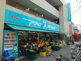 スーパーアタック浦安堀江店