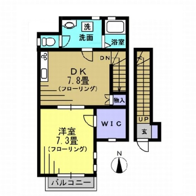 LDK7.8帖・洋室7.3帖