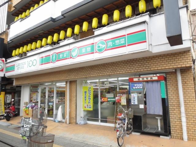 ローソンストア100豊中服部南店