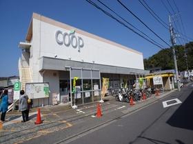 ユーコープ中田店