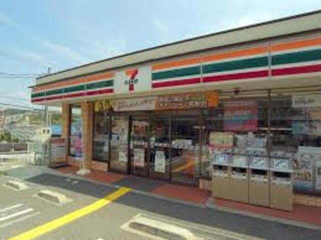セブンイレブン神戸名谷町寺池店