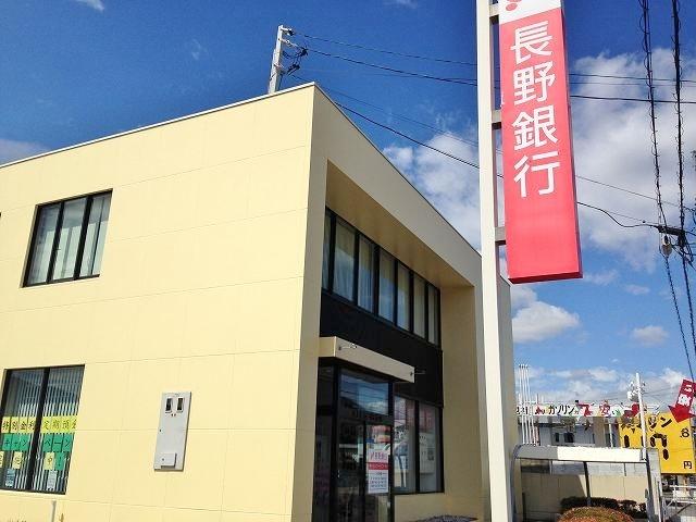 長野銀行三好町支店