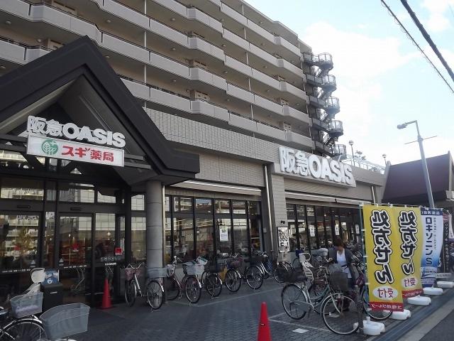 阪急オアシス野中北店