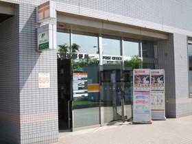 高松林郵便局