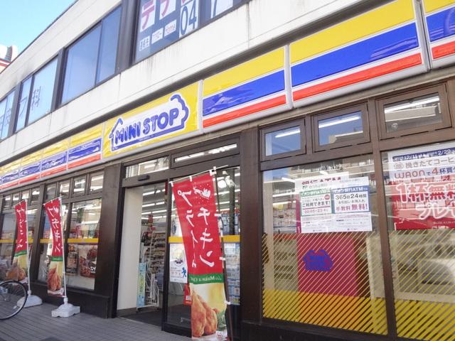 ミニストップ塚田駅前店
