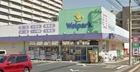 ウェルパーク志木幸町店
