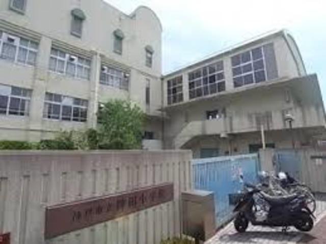 神戸市立稗田小学校