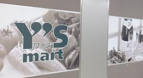 ワイズマート赤羽アピレ店