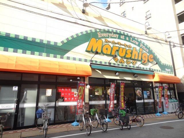 マルシゲ大淀店