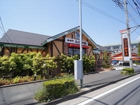 コメダ珈琲店横浜中田店