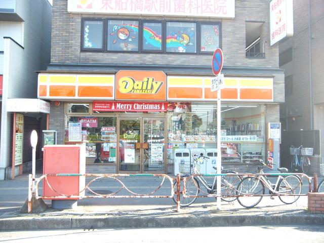 デイリーヤマザキ東船橋駅北口店