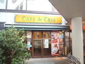 カフェ・ド・クリエ船橋ロフト店