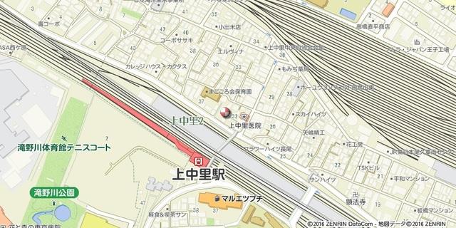 上中里駅徒歩2分!