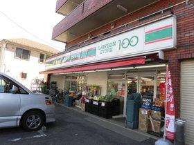 ローソンストア100市川曽谷店