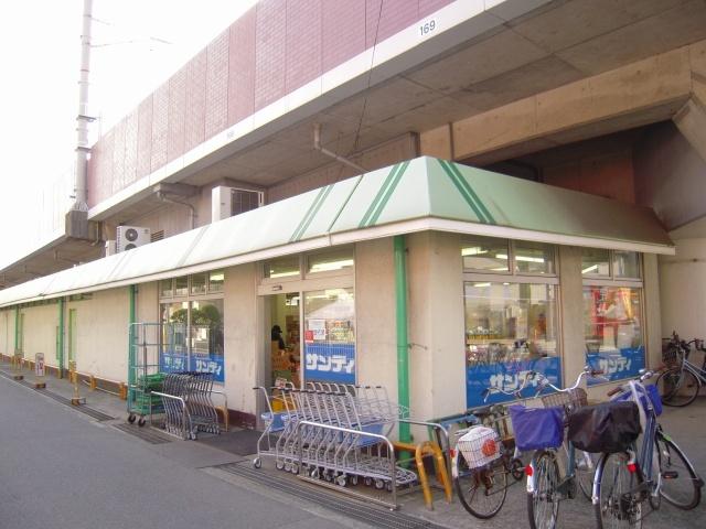 サンディ池田城南店