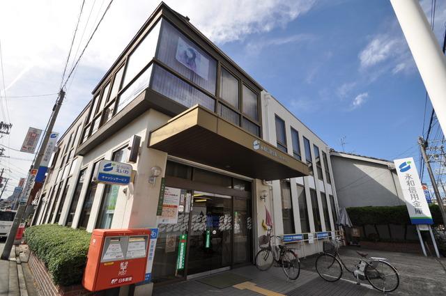 永和信用金庫生野小路支店