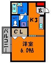 バス・トイレ付き♪収納も大きめ☆