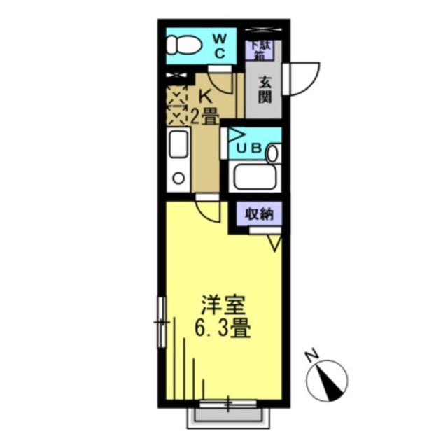 K2帖/洋6.3帖