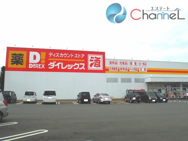 DiREX久留米国分店