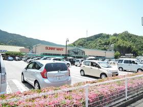 サニーマート六泉寺店