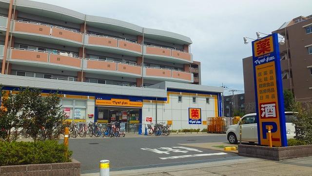 マツモトキヨシ妙典駅前店