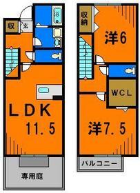 珍しい賃貸テラス なんとトイレが1階、2階に♪