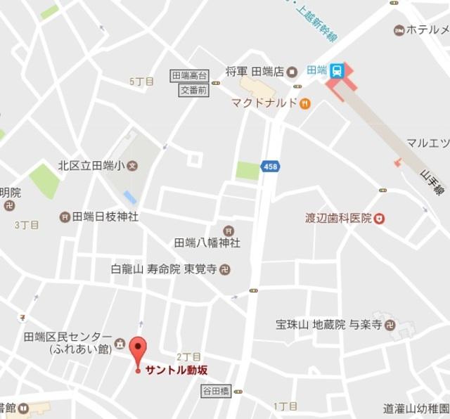 田端駅徒歩7分!