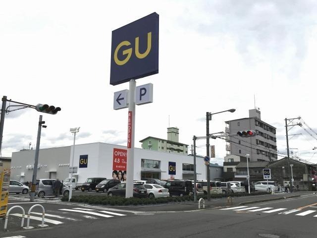 ジーユー東大阪渋川店