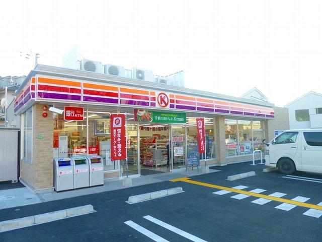 サークルK 鼓ヶ滝店