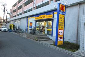 マツモトキヨシ富浜店