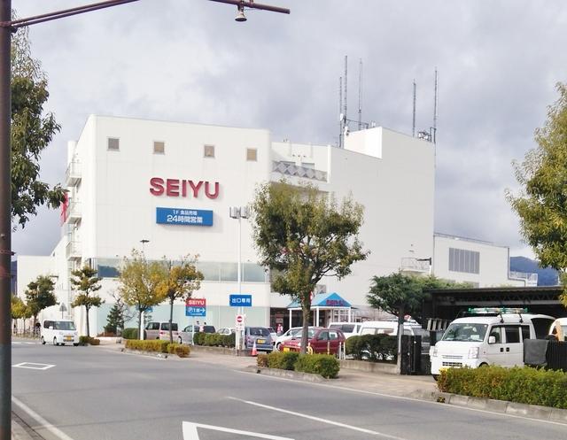 西友川中島店