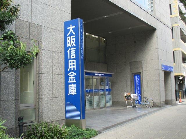 大阪厚生信用金庫南森町支店