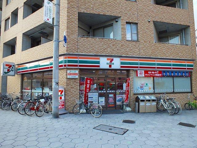 セブンイレブン大阪新町4丁目店
