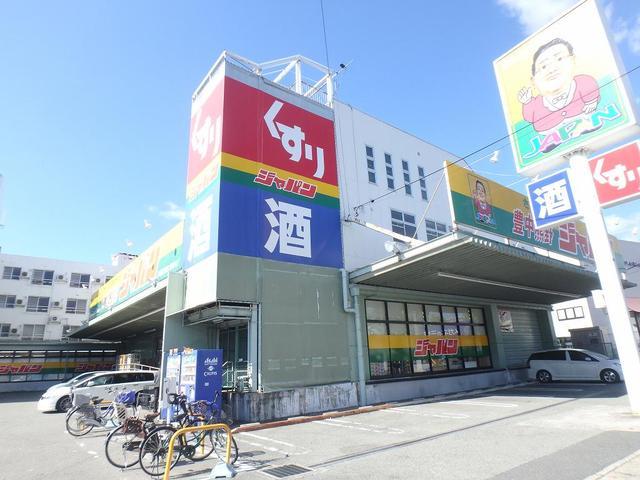 ジャパン豊中熊野店